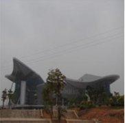 广西体育中心